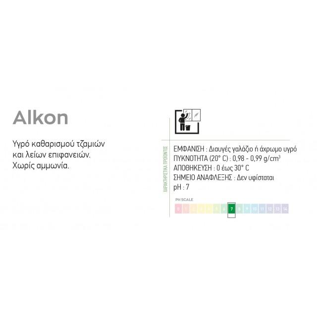 ALKON ΥΓΡΟ ΤΖΑΜΙΩΝ 5KG