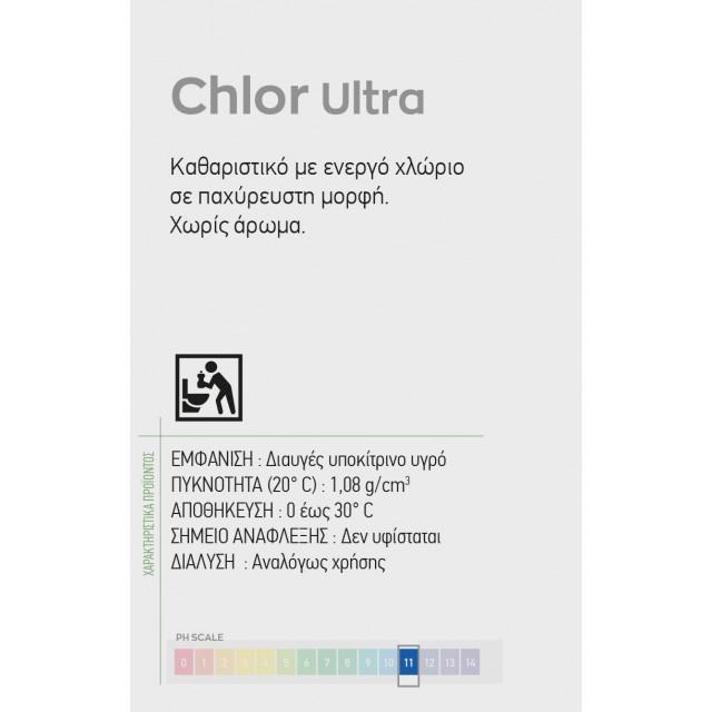 CHLOR ULTRA 5KG