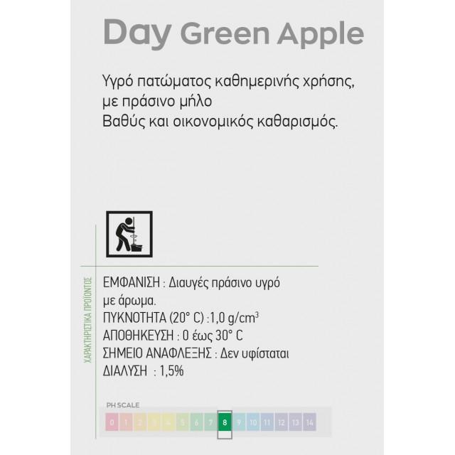 DAILY GREEN APPLE ΥΓΡΟ ΓΕΝΙΚΟΥ ΚΑΘΑΡΙΣΜΟΥ 5KG