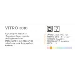 VITRO 3010 ΣΤΕΓΝΩΤΙΚΟ ΠΛΥΝΤΗΡΙΟΥ ΠΙΑΤΩΝ 5KG